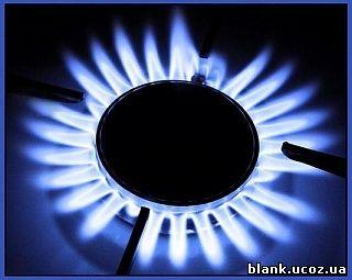 Онлайн-заявка на заключение договора поставки газа.